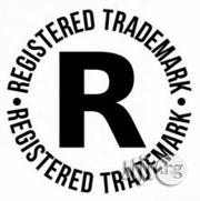 Acquire Copyright, Trademark & Patent Registration | Legal Services for sale in Lagos State