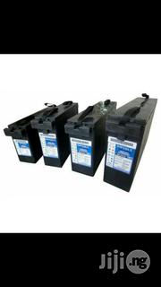 Brand New 200AH German Inverter Battery | Electrical Equipment for sale in Rivers State, Port-Harcourt