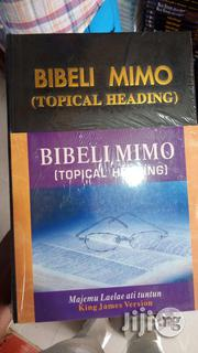 Bibeli Mimo Tropical Pulpit Bible | Stationery for sale in Lagos State, Yaba