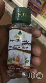 El-hawag Garlic Oil | Vitamins & Supplements for sale in Rivers State, Obio-Akpor