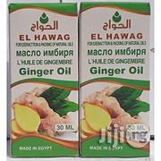 Ginger Oil | Vitamins & Supplements for sale in Rivers State, Obio-Akpor