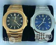 Patek Phillippe Wrist Watch | Watches for sale in Lagos State, Surulere