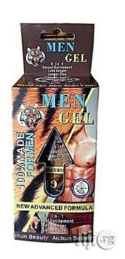 Aichun Beauty Effective Men's Gel 3 In1 Action | Sexual Wellness for sale in Lagos State, Mushin