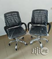 Trojan Office Quality Mesh Chair | Furniture for sale in Lagos State, Ilupeju