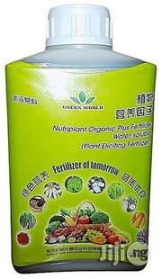Greenworld Nutriplant Organic Plus Fertilizer (For Organic Farming) | Feeds, Supplements & Seeds for sale in Lagos State, Oshodi-Isolo