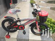 Children Bicycle Size | Toys for sale in Osun State, Irepodun-Osun