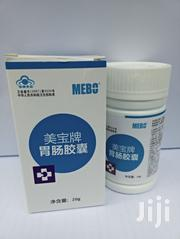 Cure Ulcer Permanently in 2 Weeks With Mebo Gastrointestinal Capsules | Vitamins & Supplements for sale in Nasarawa State, Keffi