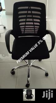 BRAND NEW SWIVEL OFFICE CHAIR Used in Over 5million Offices, | Furniture for sale in Ebonyi State, Afikpo South