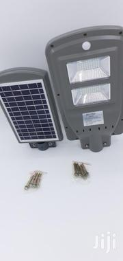 Street Led Solar Light For Commercial Uses Are Available For Sale | Solar Energy for sale in Lagos State, Kosofe