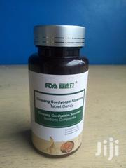 Norland Ginseng Cordycep Sinuensis Cure for Staphylococcus Infection | Vitamins & Supplements for sale in Lagos State, Amuwo-Odofin