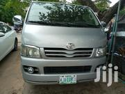 Toyota HiAce 2007 220 Silver | Buses & Microbuses for sale in Lagos State, Amuwo-Odofin
