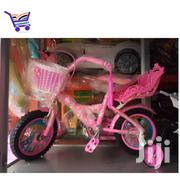 """Princess BMX Flower Bicycle 12"""" With Helmet 