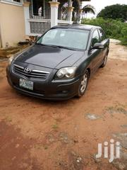 Toyota Avensis 2007 Gray | Cars for sale in Delta State, Ukwuani