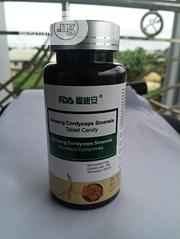 Norland Ginseng Cordyceps Treatment For Erectile Dysfunction And Fat | Sexual Wellness for sale in Nasarawa State, Lafia