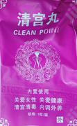 Chinese Clean Point Yoni Pearls | Sexual Wellness for sale in Ado-Odo/Ota, Ogun State, Nigeria