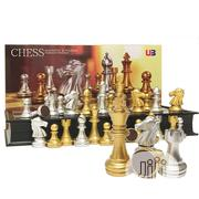Chess Set Magnetic Foldable Board With Golden Silver 32 Chess Pieces   Books & Games for sale in Lagos State, Lekki Phase 1