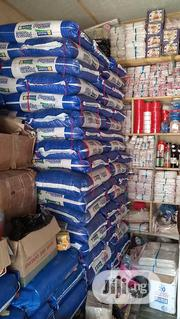 Pop Corn Grains | Meals & Drinks for sale in Oyo State, Ibadan