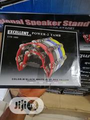 Power 2 Tambourine | Musical Instruments & Gear for sale in Lagos State, Ojo