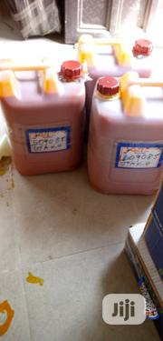 Freshly Milled Oil Collected From Fresh Palm Fruit,Not Mixed. | Meals & Drinks for sale in Abuja (FCT) State, Kubwa