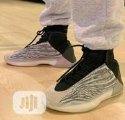 """Yeezy Basketball """"Quantum 