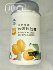 Hypoglycemic Herbal Capsules | Vitamins & Supplements for sale in Lagos State, Victoria Island