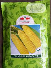 Sugar King F1 Sweet Corn 250g | Feeds, Supplements & Seeds for sale in Delta State, Uvwie