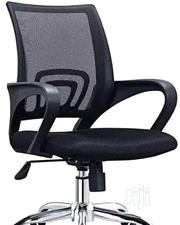 This Is Brand New Quality Office Chair It Is Very Strong And Reliable | Furniture for sale in Lagos State, Lekki Phase 1