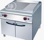 Gas Griddle (Smooth And Rough) | Restaurant & Catering Equipment for sale in Lagos State, Ojo