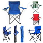 Foldable Outdoor Chair With Cup Holder | Camping Gear for sale in Lagos State, Ikeja