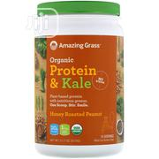 Organic Plant Based Protein Kale Powder, Honey Roasted Peanut - 615g | Meals & Drinks for sale in Lagos State, Lekki Phase 1