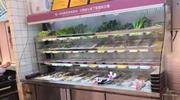 Vegetable Chiller | Store Equipment for sale in Lagos State, Ojo