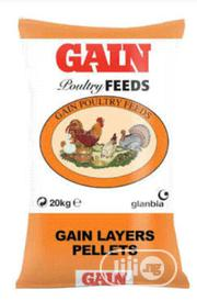 Gain Layers Poultry Feed | Feeds, Supplements & Seeds for sale in Abuja (FCT) State, Dei-Dei