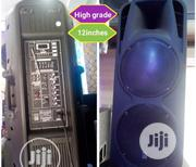 """Sp12"""" Double P. A System 