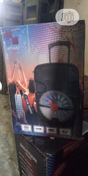 """12"""" Public Address System 