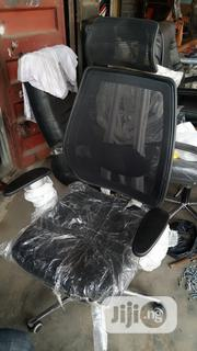 New High Quality Executive Office Chair | Furniture for sale in Lagos State, Yaba