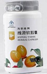 Norland Hypoglycemic Herbal -For Fatty Liver Hepatitis | Vitamins & Supplements for sale in Lagos State
