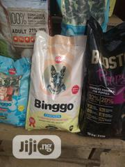 Binggo Chicken Meal For Smart Dogs 7.5kg | Pet's Accessories for sale in Lagos State, Agege