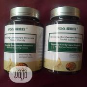 Norland Ginseng Cordyceps Sinensis for Staphylococcus Treatment | Vitamins & Supplements for sale in Lagos State, Apapa