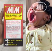 MIM Syrup - Do Not Let Infertility Be Your Identity | Vitamins & Supplements for sale in Abuja (FCT) State, Apo District