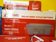 SMS 200ah Inverter Battery | Electrical Equipment for sale in Lagos State, Ojo