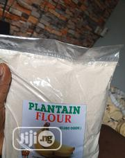 Platain Flour | Meals & Drinks for sale in Lagos State, Surulere