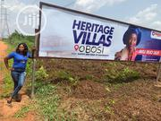 Heritage Villas (Estate) Onitsha | Land & Plots For Sale for sale in Anambra State, Onitsha