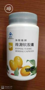 New Herbal Cure For Diabetes Mellitus | Vitamins & Supplements for sale in Lagos State, Badagry