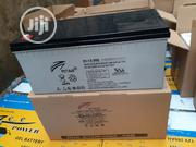 200ah Rita Battery Is Available With One Year Warranty | Electrical Equipment for sale in Lagos State, Ojo