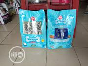 Binggo Puppy Food 5kg | Pet's Accessories for sale in Oyo State, Ibadan