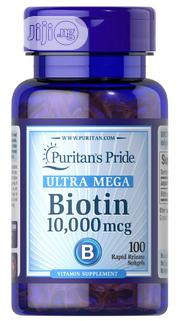 Puritan's Pride Biotin 10,000mcg for Skin Radiance | Skin Care for sale in Abuja (FCT) State, Wuse 2