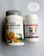 Complete Remedy For Fatty Liver/Hepatitis   Vitamins & Supplements for sale in Lagos State, Lekki Phase 2
