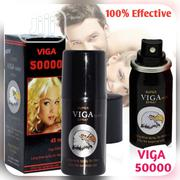 Super Viga 50000 Delay Spray For Men Premature Ejaculation | Sexual Wellness for sale in Lagos State, Surulere