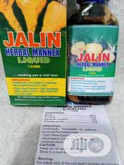 Sexual Solution(Jalin Herbal Mixture) | Sexual Wellness for sale in Rivers State, Bonny
