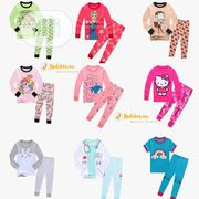 Children's Pyjamas ( Sleep Wear | Children's Clothing for sale in Delta State, Oshimili South